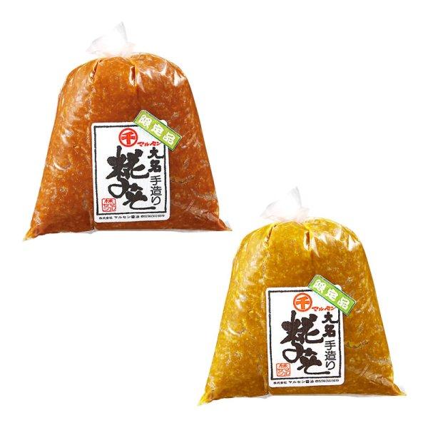 画像1: 令和2年度産 限定味噌 1kg (1)