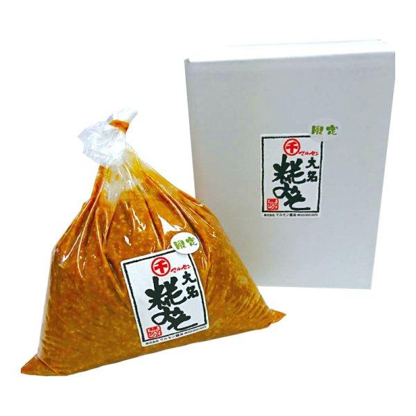 画像1: 令和2年度産 限定味噌 3kg (1)