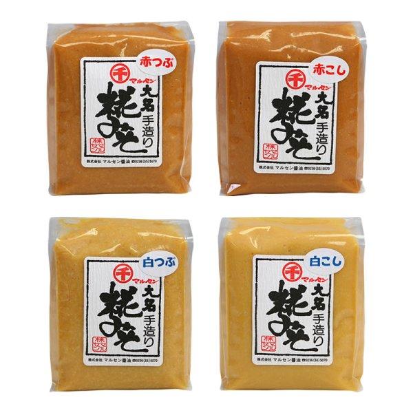 画像1: 味噌 1kg (1)